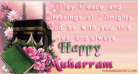 14-Happy Muharram Wishes