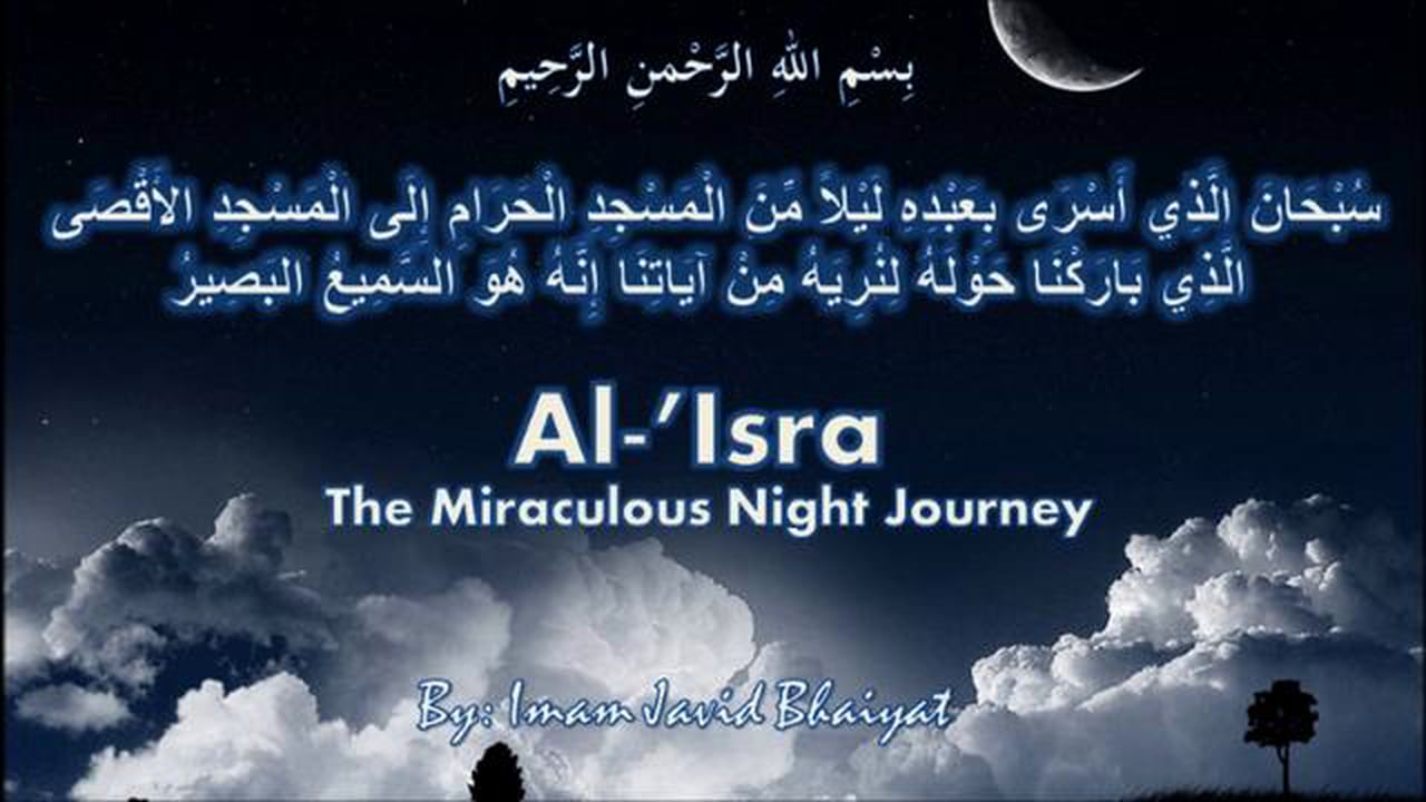 Al isra the miraculous night journey wishes greetings image nicewishes 14 isra and miraj wishes m4hsunfo