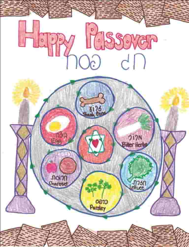 157-Happy Passover Wishes