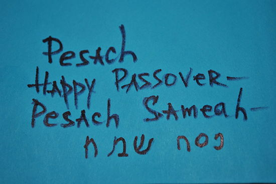 162-Happy Passover Wishes
