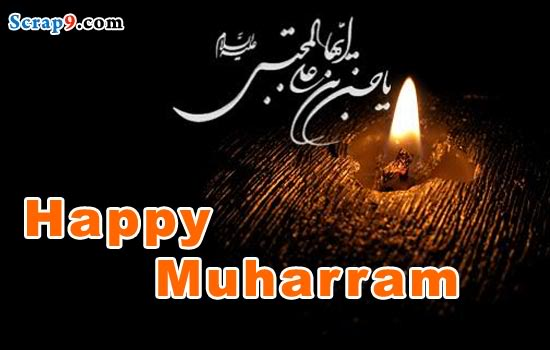 18-Happy Muharram Wishes