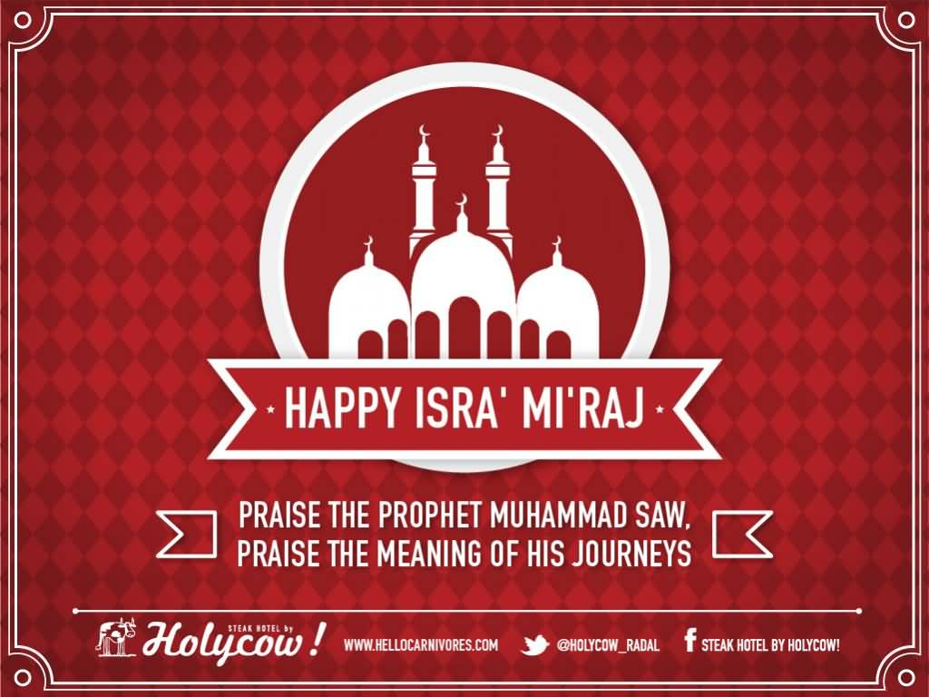 21-Isra and Mi'raj Wishes
