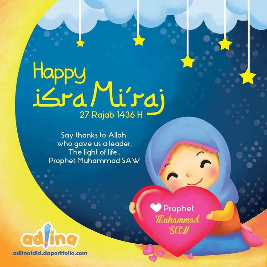 27-Isra and Mi'raj Wishes