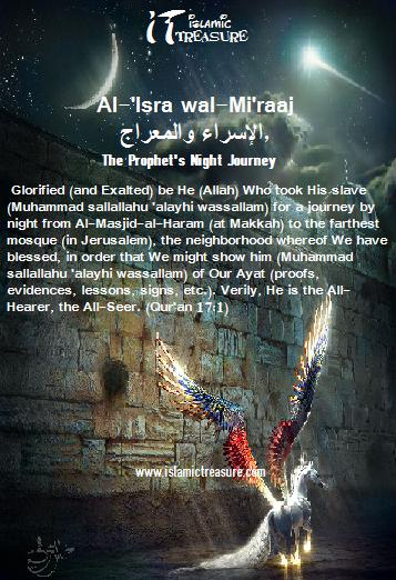 30-Isra and Mi'raj Wishes