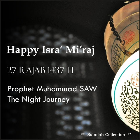 32-Isra and Mi'raj Wishes