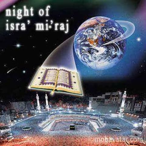 38-Isra and Mi'raj Wishes