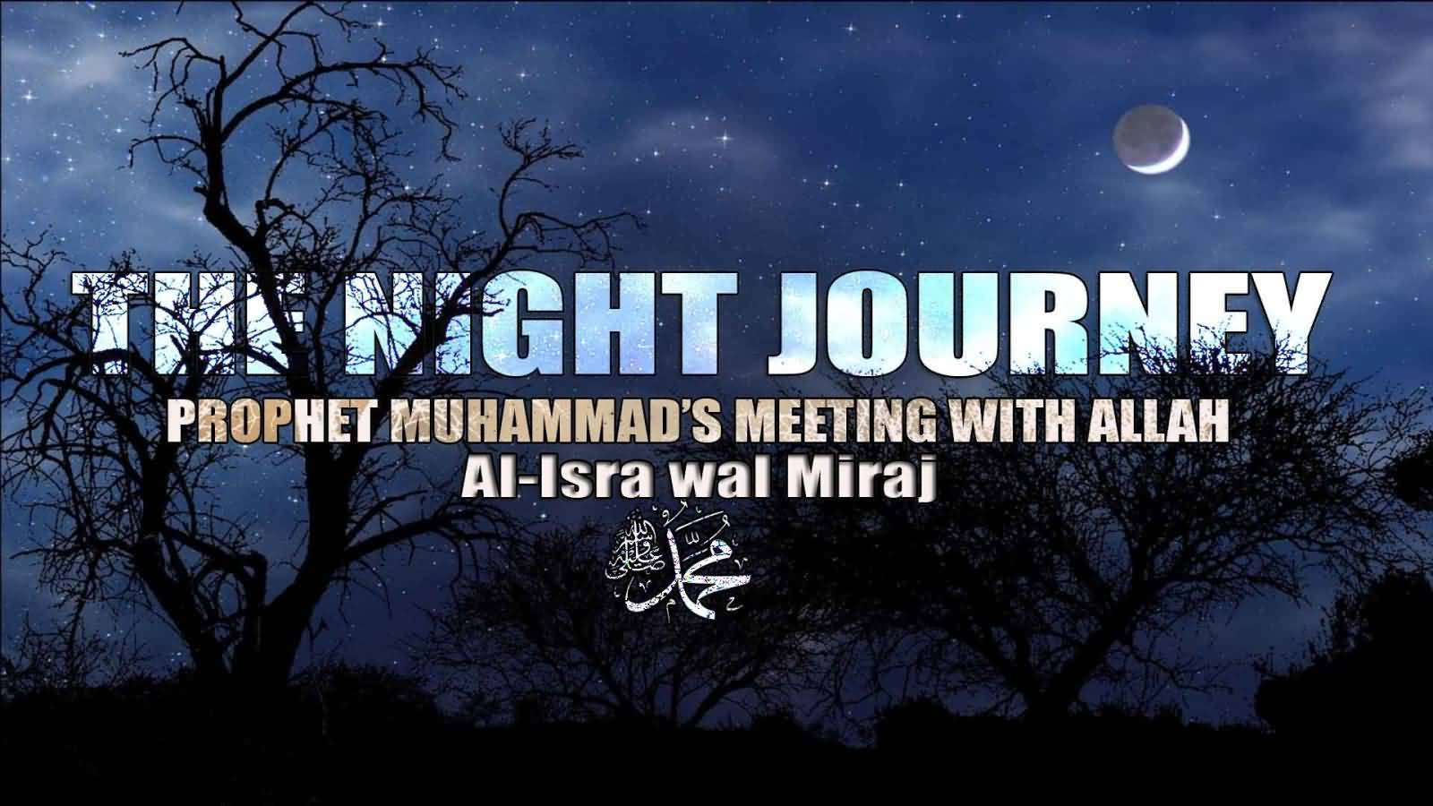 4-Isra and Mi'raj Wishes