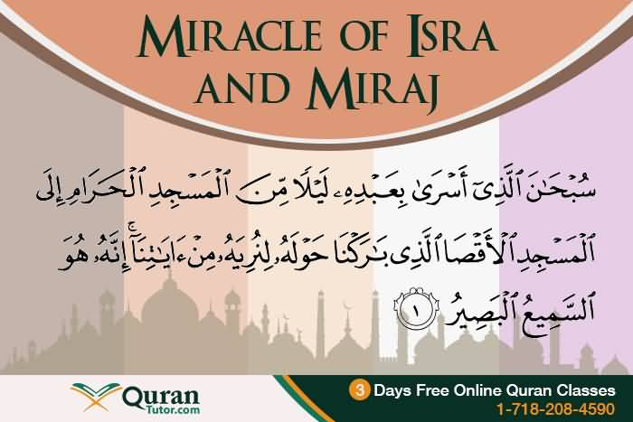 43-Isra and Mi'raj Wishes