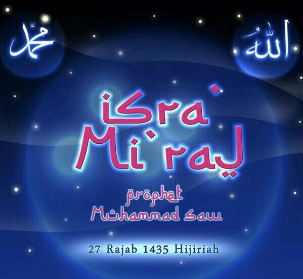 44-Isra and Mi'raj Wishes