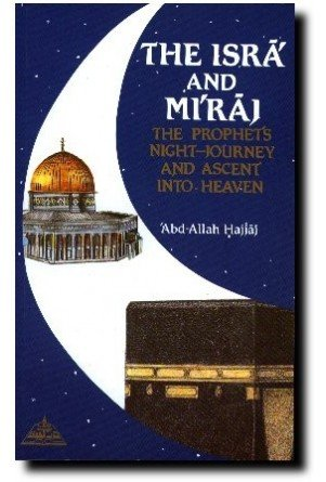 46-Isra and Mi'raj Wishes