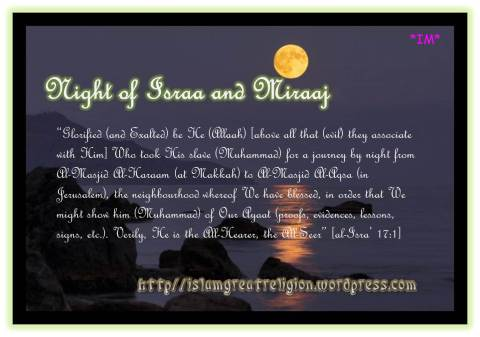 51-Isra and Mi'raj Wishes