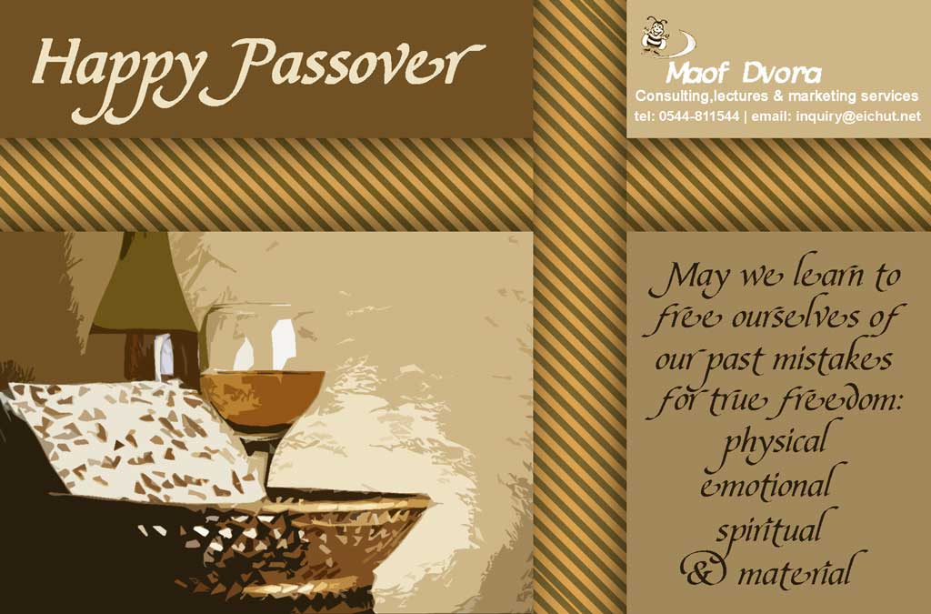 57-Happy Passover Wishes