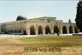 58-Isra and Mi'raj Wishes