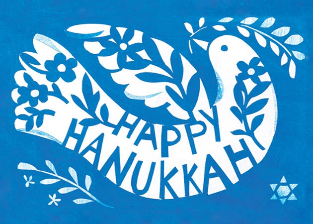 Have a great happy hanukkah wishes image nicewishes happy hanukkah wishes greetings image m4hsunfo