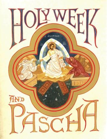 86-Holy Week Wishes