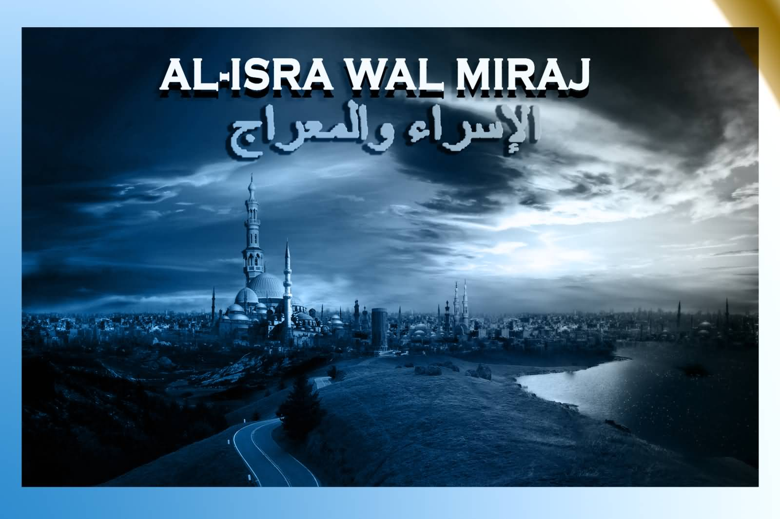 9-Isra and Mi'raj Wishes