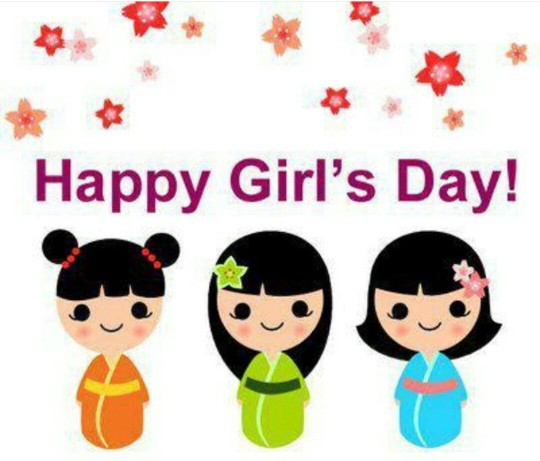 12-Happy Girls Day Wishes