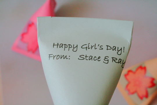 22-Happy Girls Day Wishes