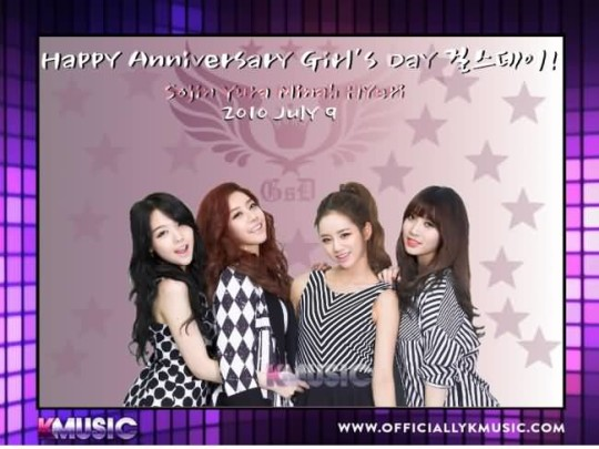 24-Happy Girls Day Wishes
