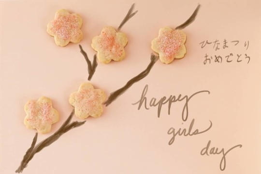 29-Happy Girls Day Wishes