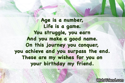 Dear Friend Birthday Sayings And Quotes