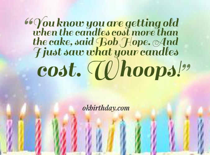 Funny Birthday Quotes Nice Wishes