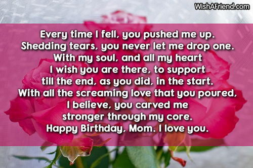 Mother Love Birthday Sayings