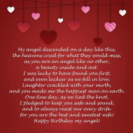 Romantic Birthday Poem For Wife