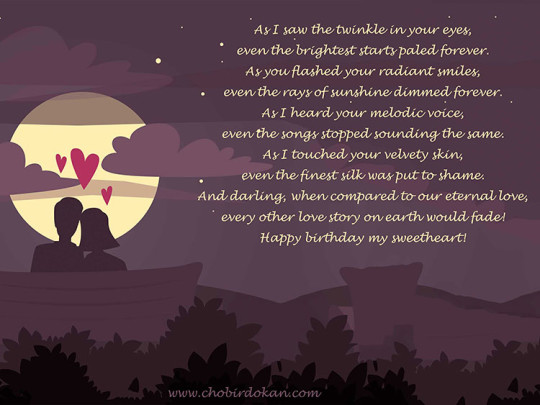Sweetheart Birthday Poem