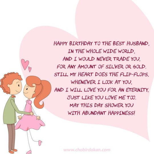 To The Best Husband Birthday Poem