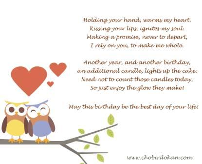 Warms Birthday Poem