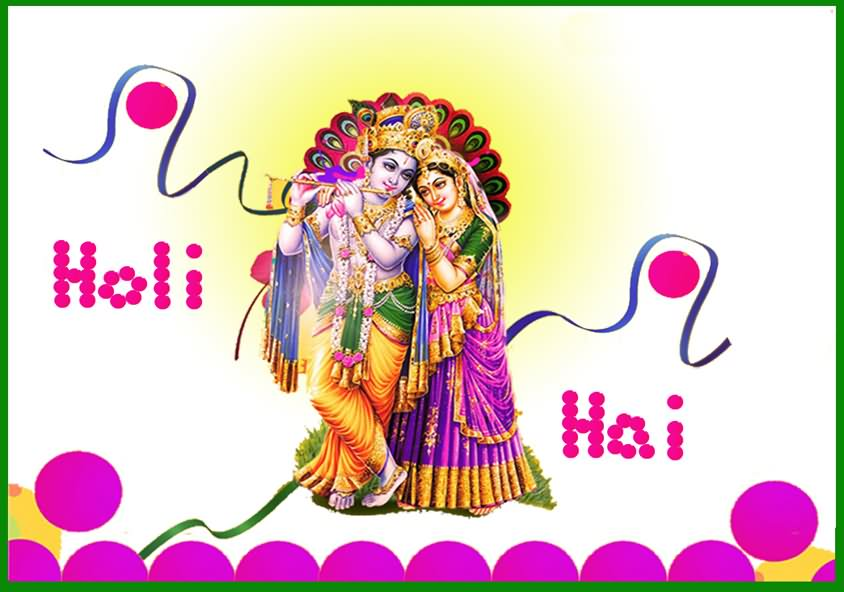 Attractive Holi Wishes