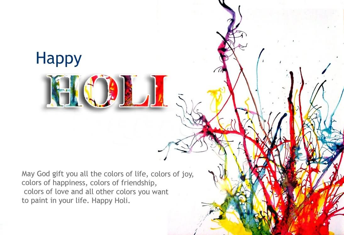 Cool Happy Holi Wishes