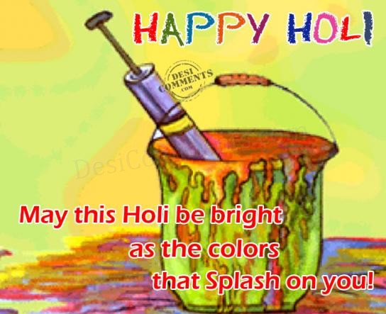 Cute Holi Wishes