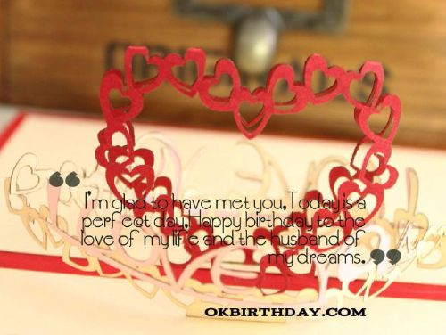 Famous Birthday Wishes And Quotes