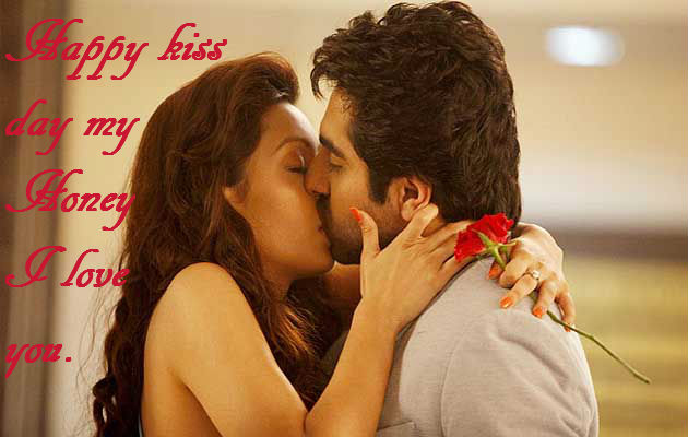 Good Kiss Day