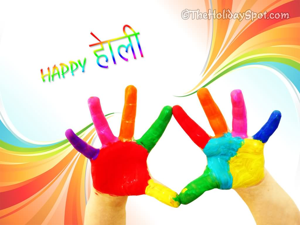 Latest Happy Holi Wish
