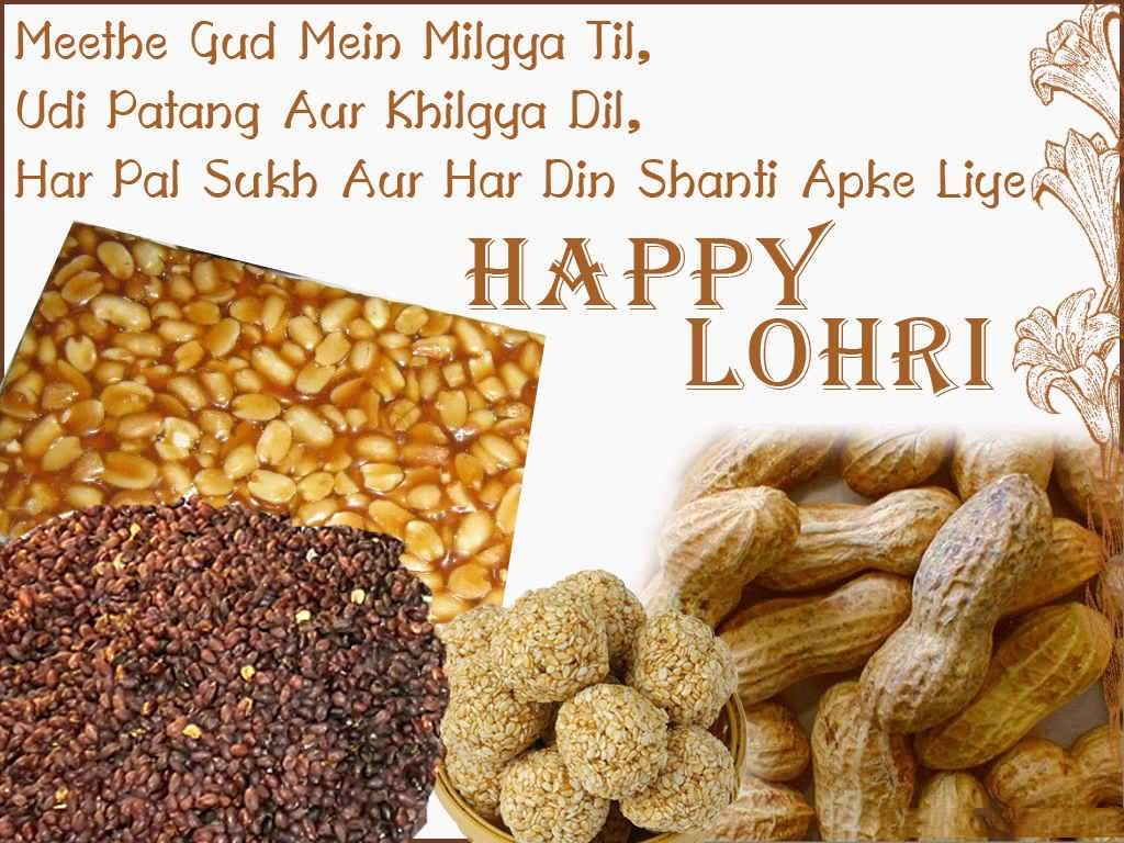 Marvelous Lohri Wishes