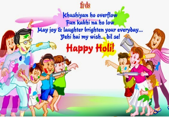 Mind Blowing Happy Holi Wish
