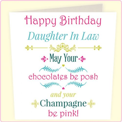 Nice E-Card Birthday Greetings