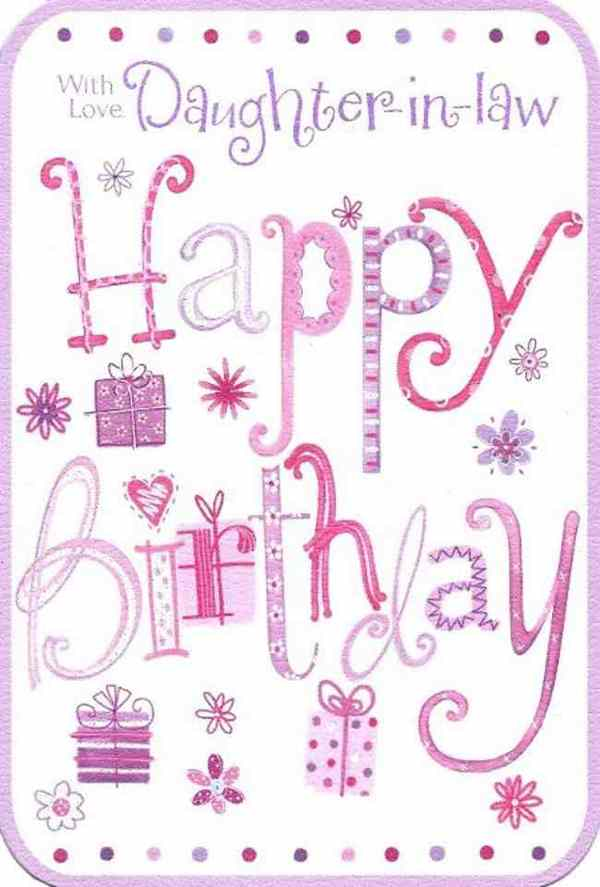 Nice E-Card Happy Birthday Wishes and Greetings