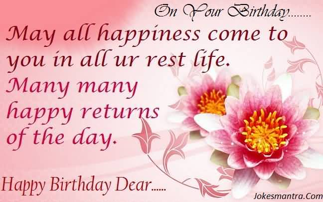 Nice Happy Birthday Wishes