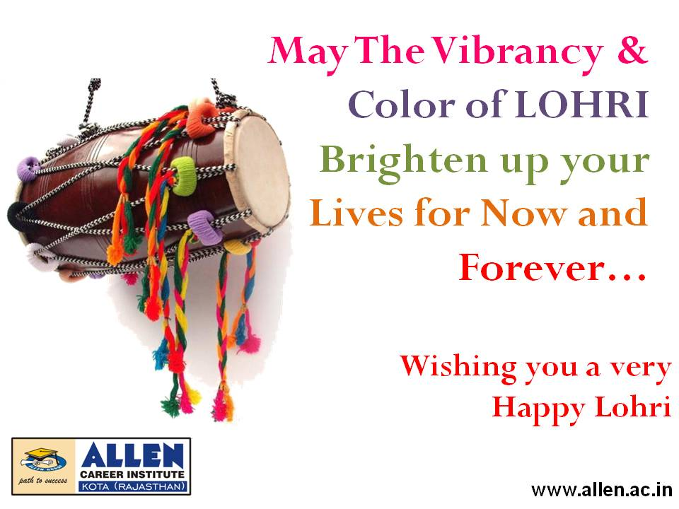 Nice Lohri Wishes