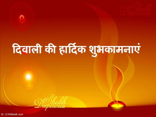 Outstanding Diwali Greetings