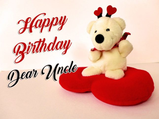 Sweet Teddy Bear Happy Birthday Wishes