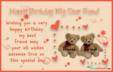 Sweet Teddy Happy Birthday Wishes And Greetings