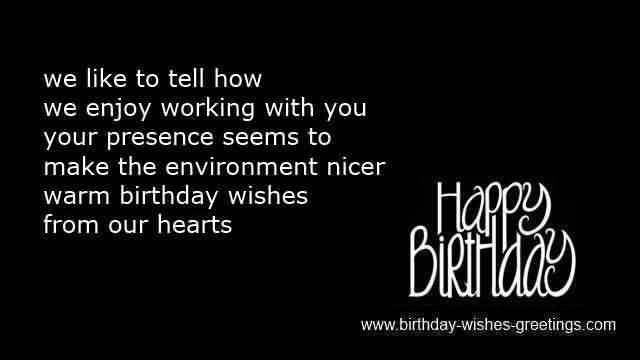 Terrific Birthday Greetings