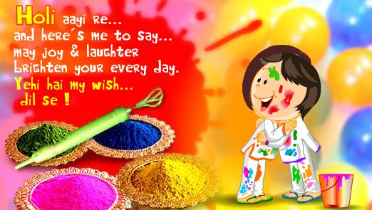 Terrific Happy Holi Wish