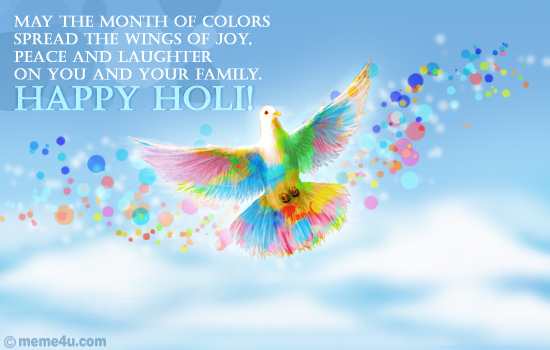 Terrific Happy Holi