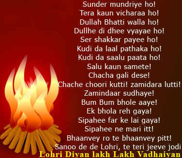Ultimate Lohri Wishes